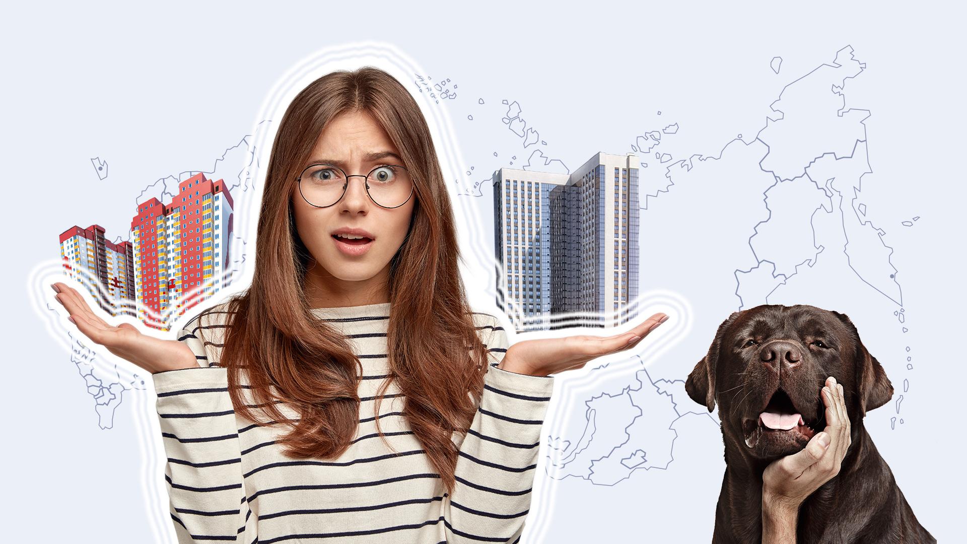 В каком городе лучше жить и покупать недвижимость?
